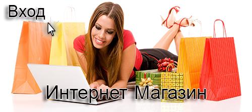 Интернет Магазин фаберлик 94bf2570f1b